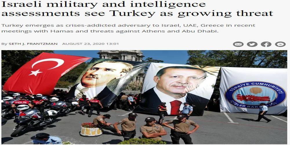 İsrail istihbaratı: Türkiye büyüyen bir tehdit