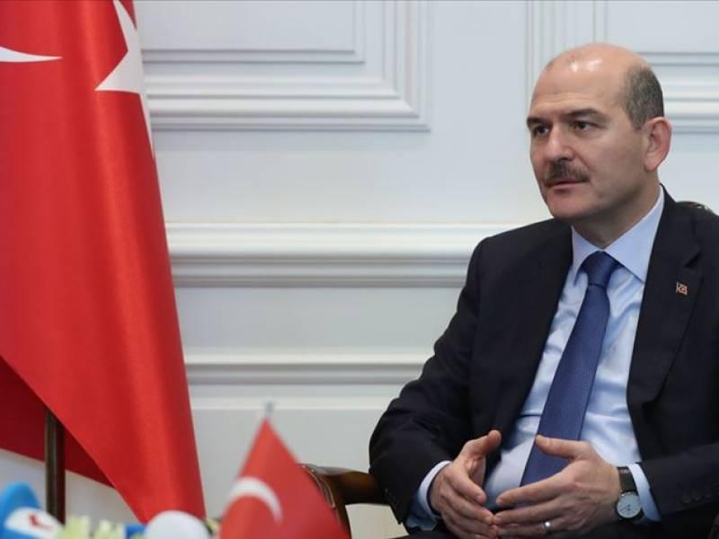 İçişleri Bakanı Soylu'dan Ceren Özdemir Cinayeti İle İlgili Açıklama