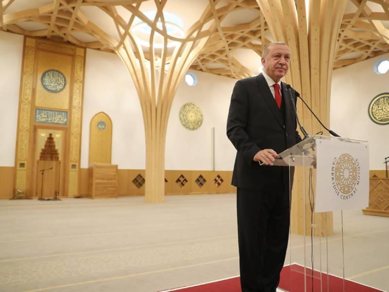 Cumhurbaşkanı Erdoğan İngiltere'de Cambridge Camisi'nin Açılışını Yaptı