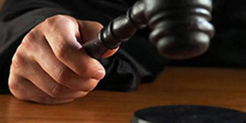 Selahattin Demirtaş'ın Cumhurbaşkanı Erdoğan'a 'hakaret' davasında duruşma ertelendi