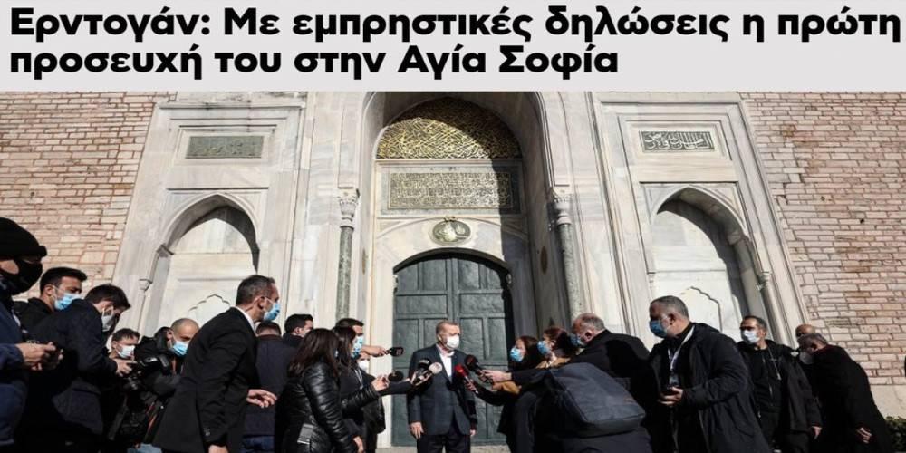 Yunan basını, Cumhurbaşkanı Erdoğan'ın Ayasofya sözlerinden rahatsız