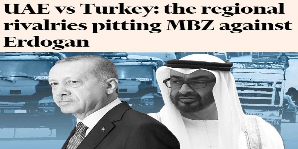 Financial Times'tan Türkiye - BAE ilişkisine dair analiz: Türkler güçleniyor düşmanlığın sebebi bu