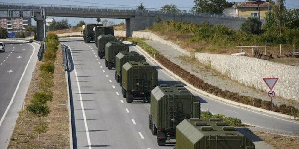 ABD'den S-400 açıklaması: Türkiye'nin test atışları yapacağı iddialarından endişeliyiz