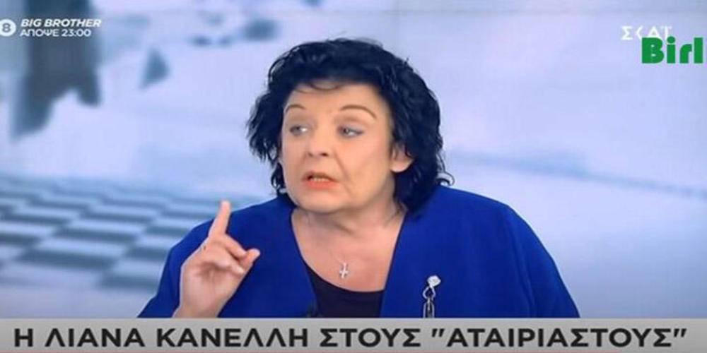 Yunan vekilden Türkiye itirafı: Erdoğan stratejik akıl, Türkiye bölgesel güç