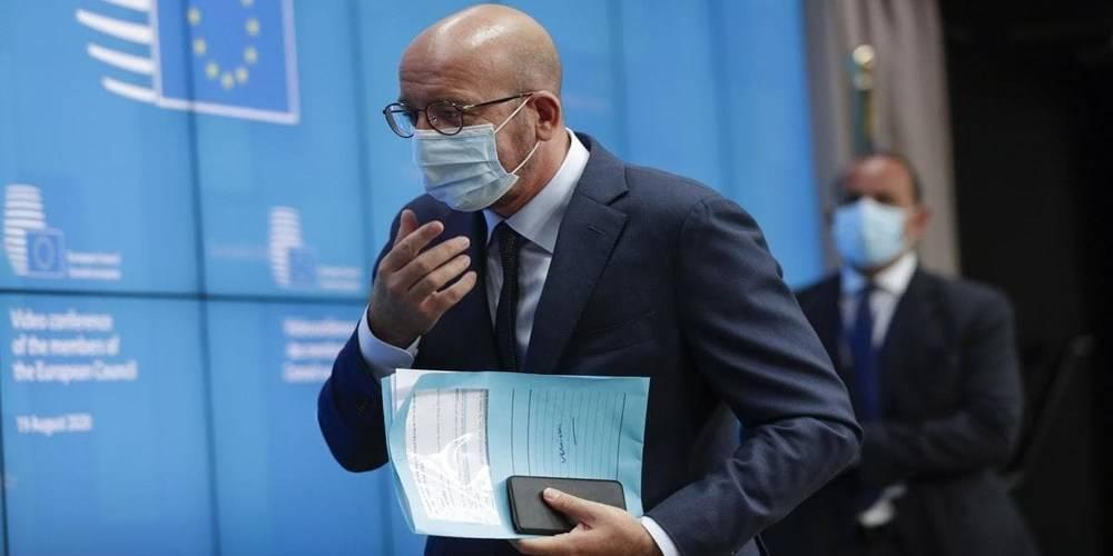 AK Parti'den AB Konseyi Başkanı Michel'e 'havuç-sopa' yöntemi tepkisi: Hadlerini bilsinler